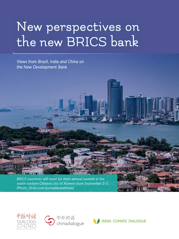 New perspectives on the New Development Bank, or Brics bank