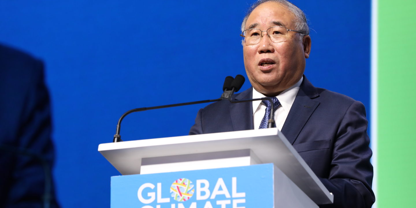 Xie Zhenhua Global Climate Action