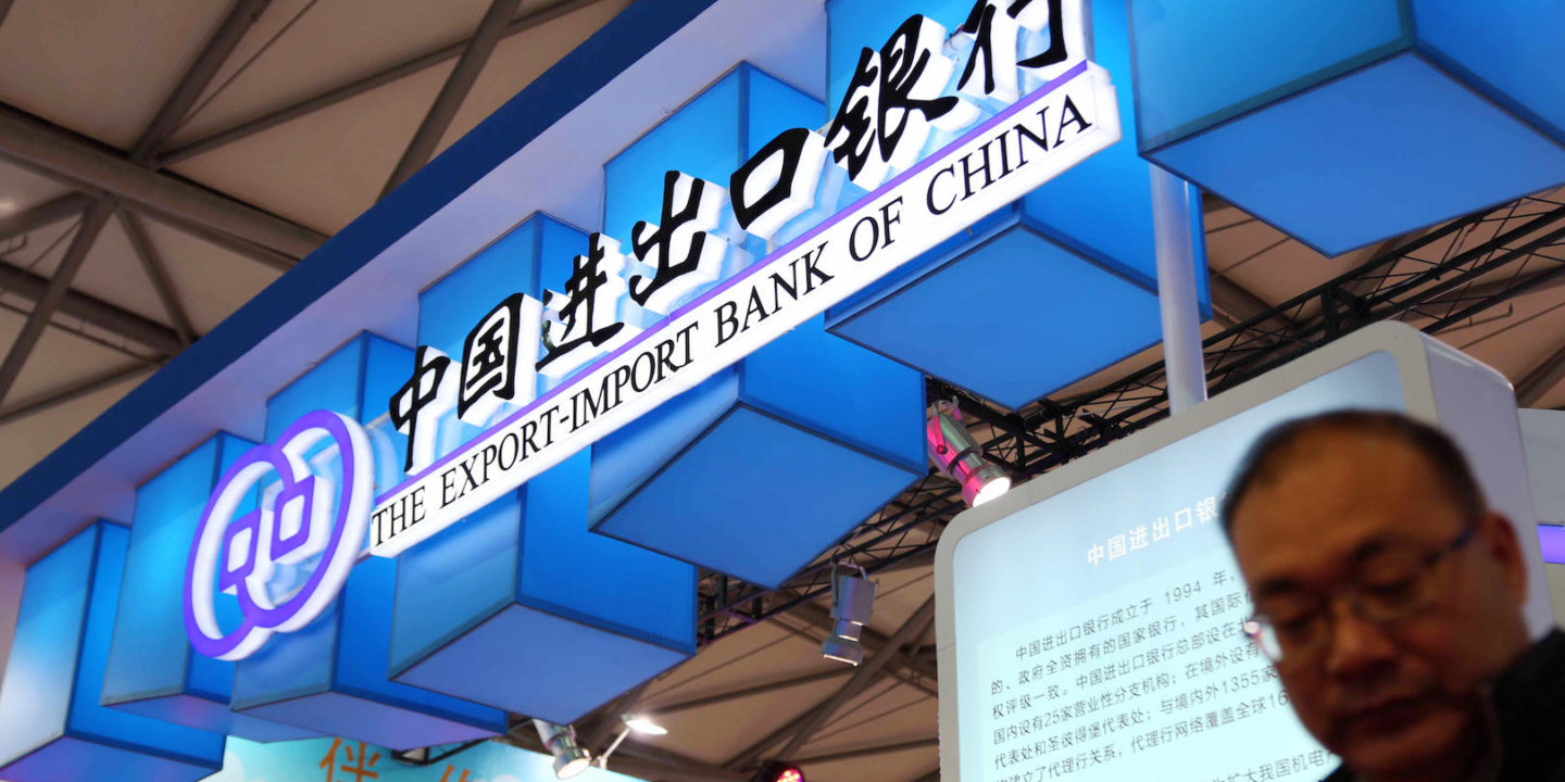 Chinese investment Latin America Exim bank CDB