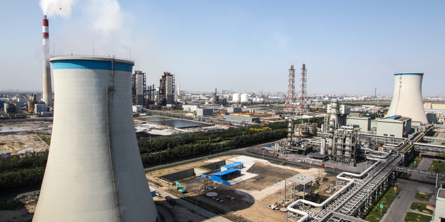 Tianjin power plant