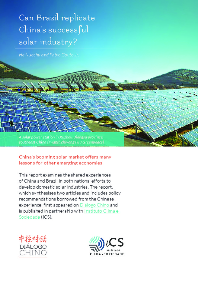 Can Brazil replicate China's successful solar industry?